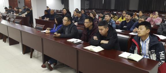 重庆百盐集团工作简报第二期:加强学习   完成任务