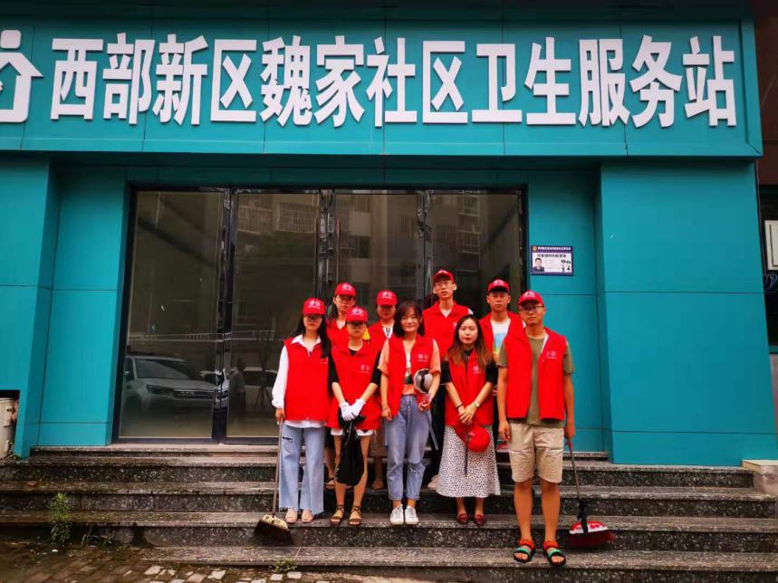 重庆百盐集团工作简报第九期:美化社区 百盐行动