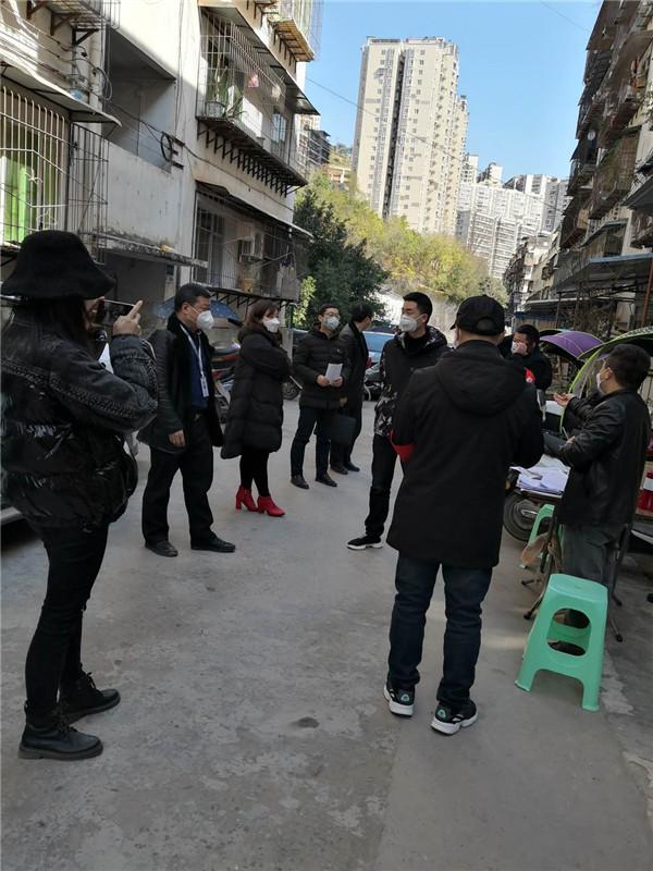 重庆百盐投资(集团)有限公司  关于新型冠状病毒肺炎防控工作的简报